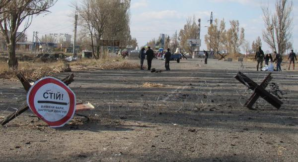 Mariupol checkpoint closed amid fears of terror