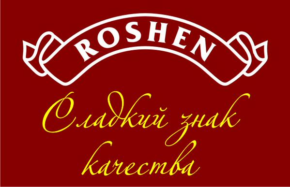 The criminal case was closed against Roshen and account was unlocked