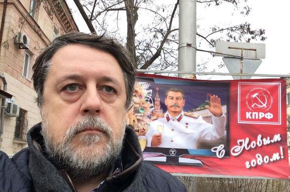 Crimea residents were congratulated Stalin instead of Father Frost