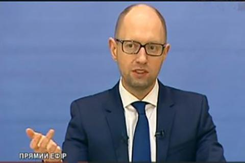 Yatsenyuk called the main objectives of the government: incentives, taxes, business