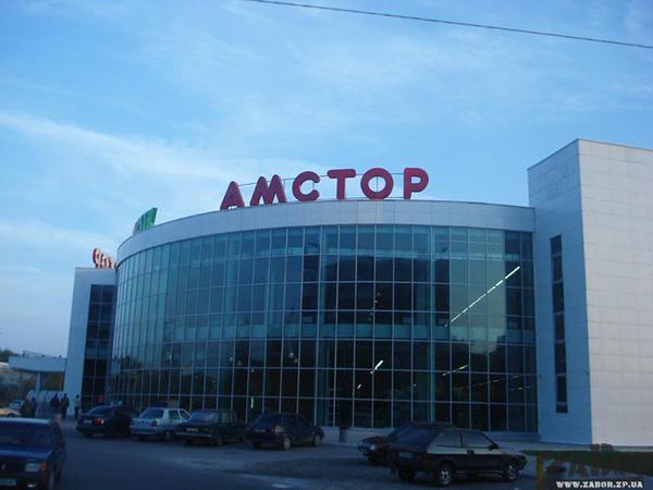 Armored men captured 3 Amstor malls in Zaporizhie