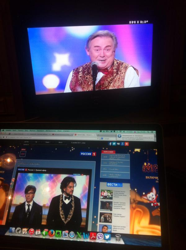 Inter TV operates synchronously with Russia 1. Kobzon show