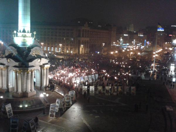 The participants of the Bandera birthday March  on Maidan Nezalezhnosti