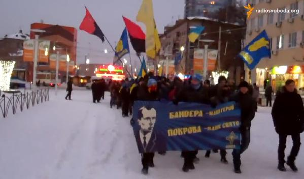 Rally in Dnipropetrovsk celebrate Bandera birthday