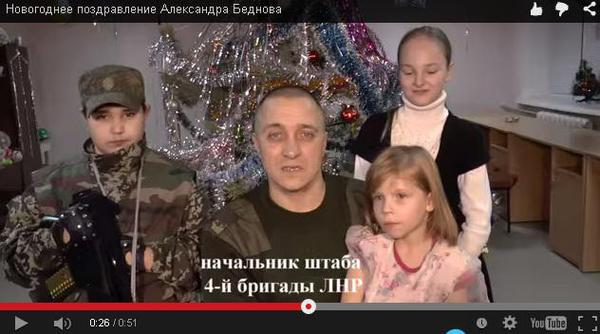 The leader of Luhansk militants Bednov-Batman shot by militants from the people's militia