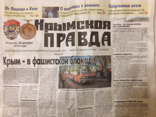 Official newspaper in the Crimea incite hatred and call for war