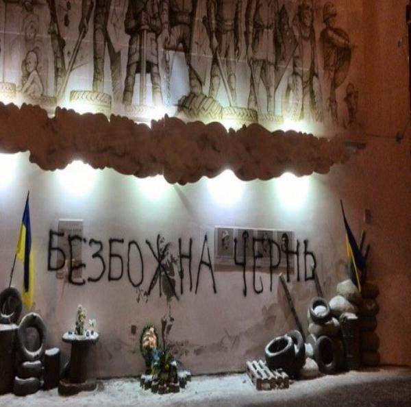 Thugs vandalized the monument to Heavenly Hundred in Rivne