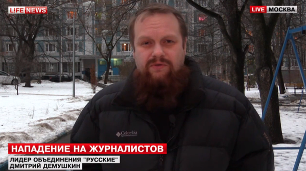 Russian Nazi Demushkin to Lifenews: Kyiv encourages anti-Russian hysteria and radicals