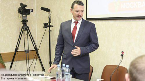 Strelkov: the situation with the Batman can be sabotage