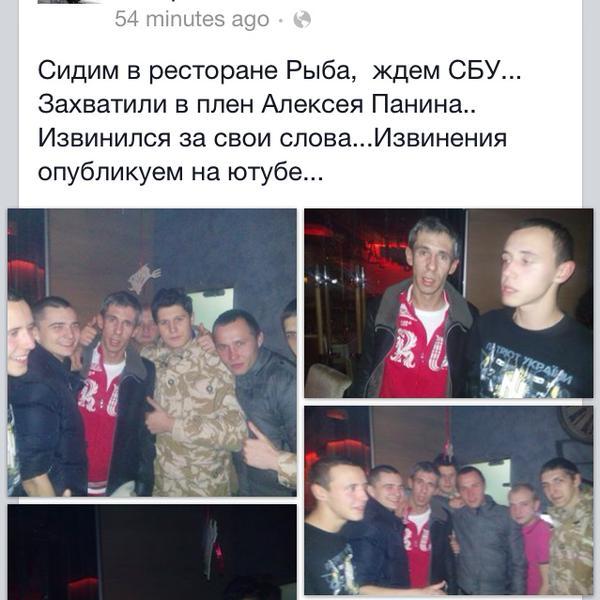 In Odessa captured Russian actor Panin, famous his anti-Ukrainian words