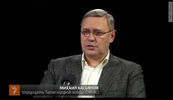 Russia's former PM Kasyanov: Crimea's not our territory
