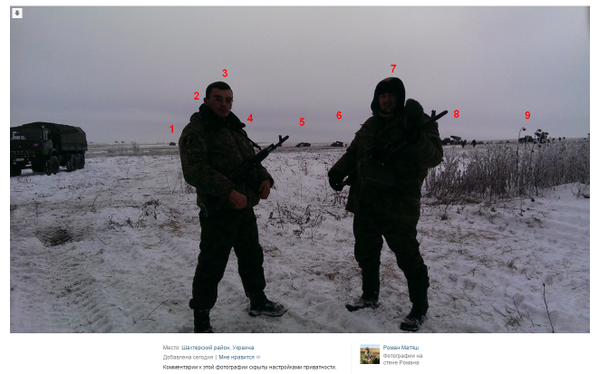 Russia battery Grad ≥ 9 pieces BM-21