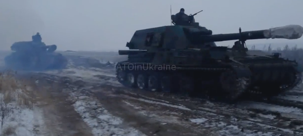 Ukrainian army 2S3 Akatsiya column in  Donbass