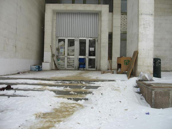 Luhansk. Dalya Library - vandalized by militants