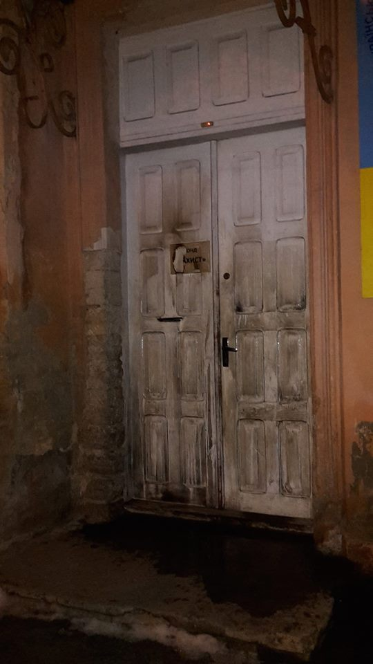 The attempted arson of office of the Fund for assistance to army was stopped in Kherson