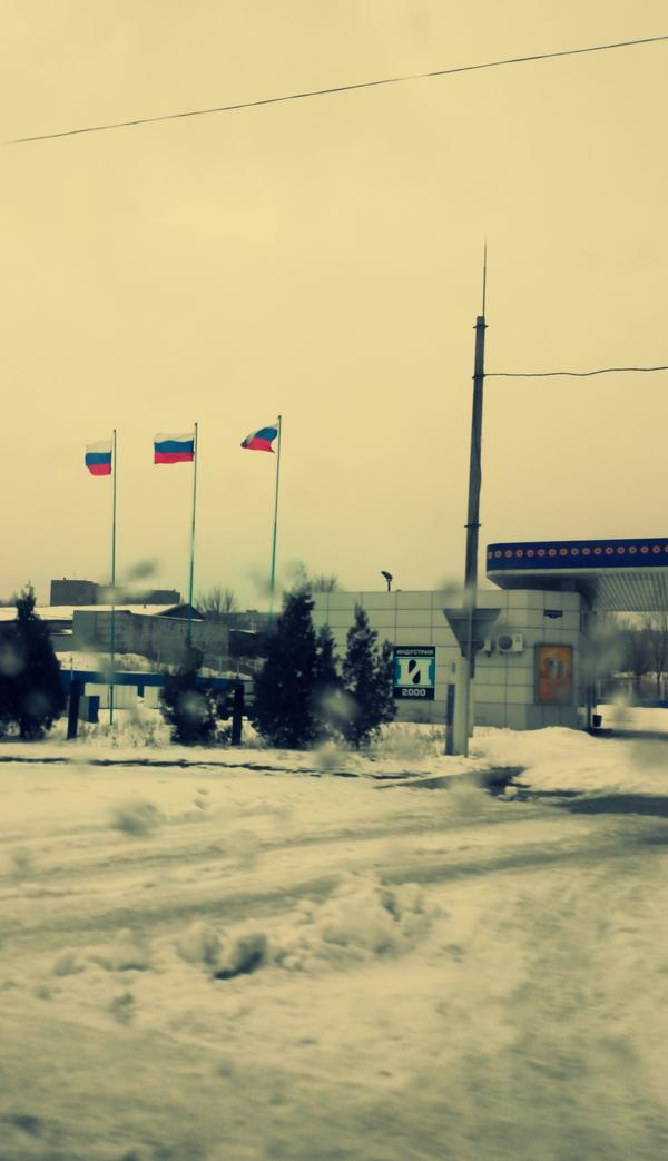 Russian flags fly over Alchevsk✌