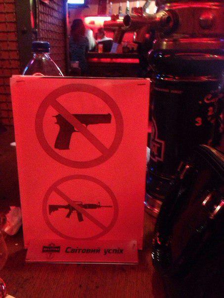 Donetsk Night club Chicago.