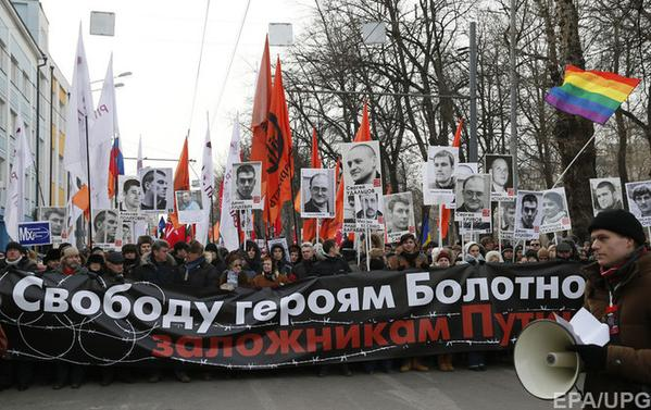 Agreed with the authority picket in support of prisoners of Bolotnaya will be today in Moscow