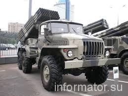 Partisans quickly move military weapons in Donetsk including MLRS Grad