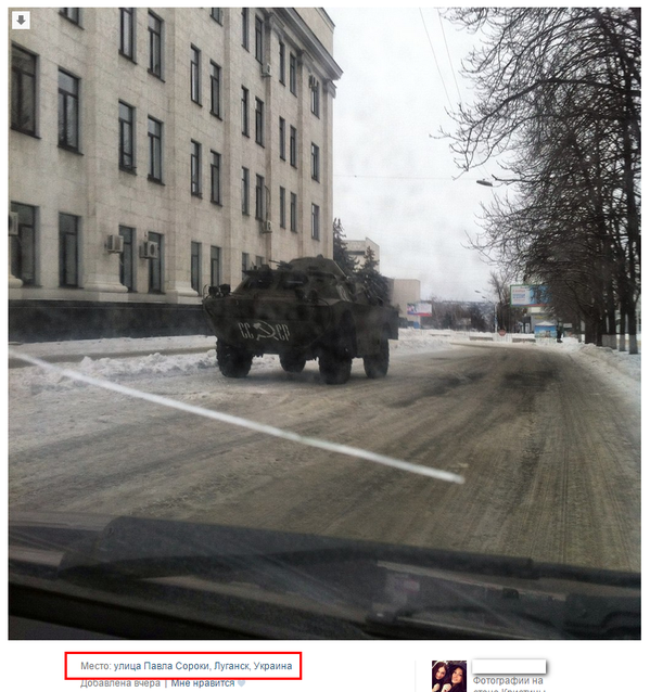 APC with USSR caption in Luhansk