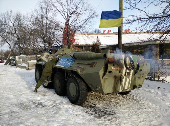 Ukrainian APC in Debaltseve