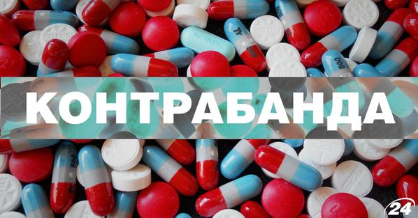 In Lugansk partisans are transporting medicine from Russia by smuggling