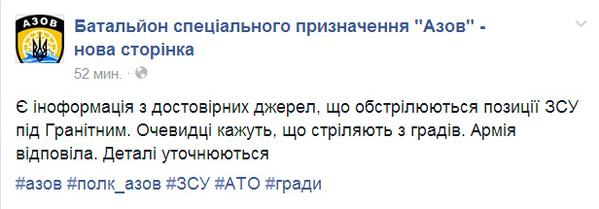 Hranitne was shelled again with MLRS Grad. UAF returned fire