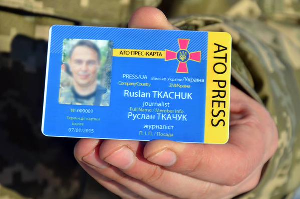 Issue of press cards for journalists in the ATO area