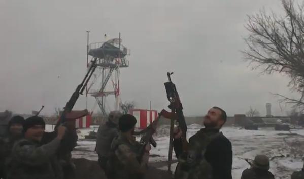 Ukrainian Cyborgs at meteorology station Donetsk Airport 'celebrating' day 229 of defence