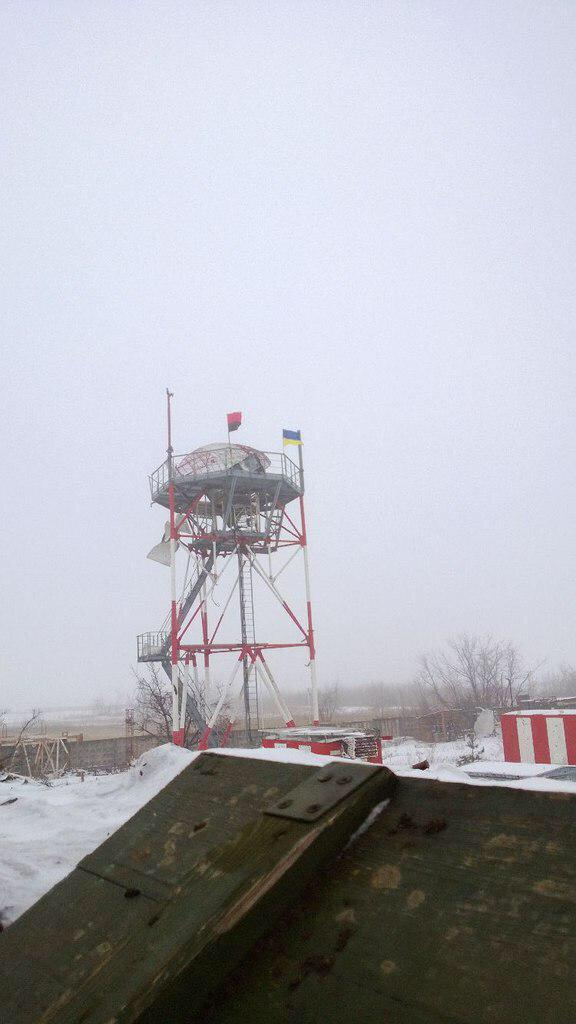 UPA & Ukrainian flag over Tower of Donetsk airport