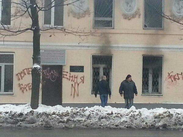 Office of Pro-Russian newspaper Slavyanka was burned in Kharkiv