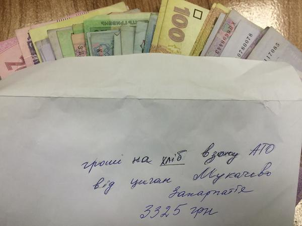 3325 UAH~$200 'for bread to people in the East' from Roma community in Mukacheve one of the most West. Ukrainian town
