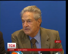 Billionaire George Soros arrived in Kyiv on a secret visit