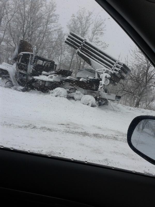 Destroyed MLRS GRAD near Snizhne