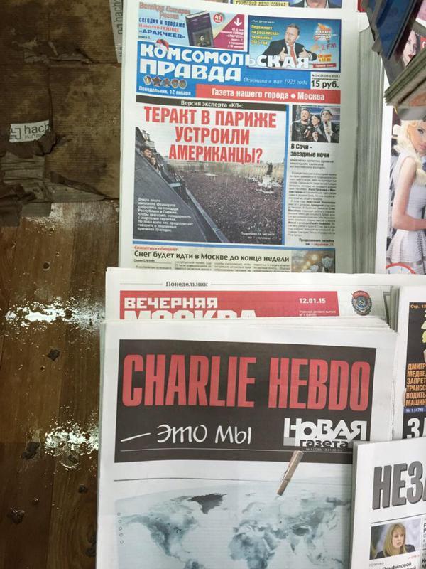 Komsomolskaya Pravda: Have US organized terror attack on Paris?