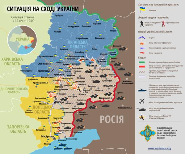 Map of the ATO: the situation in the East of Ukraine on 12th January