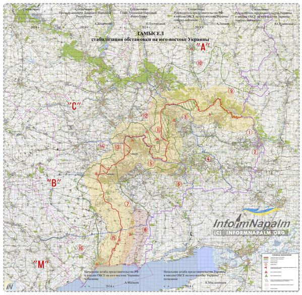 Media published a detailed map of the forces separation in Donbass