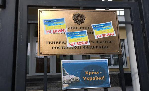 Signatures in support of the closure of the Consulate of the Russian Federation are collected in Odessa