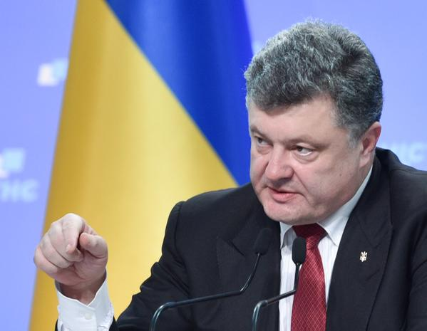 The President approved the development strategy of Ukraine till 2020