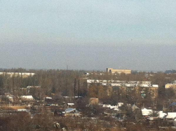 Control tower of Donetsk airport collapsed
