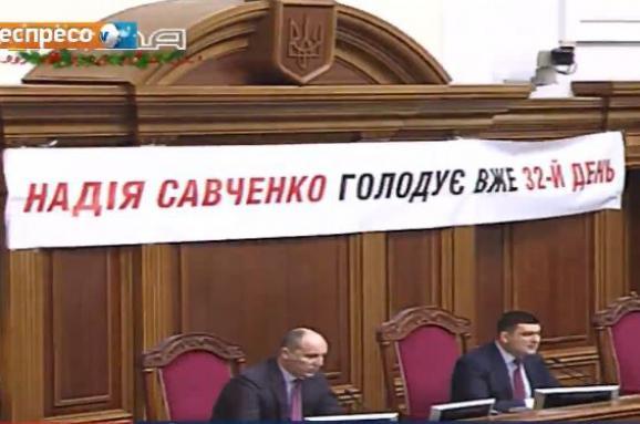 Banner in support of Nadezhda Savchenko was hung in Rada
