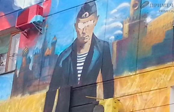 Putin was gouged eyes in Sevastopol