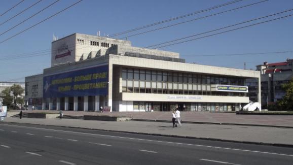 MPs want to demolish the theater in Simferopol