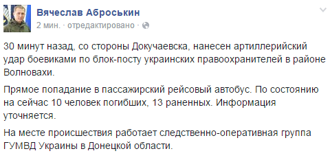 Report: Russian artillery hit civil bus near Volnovakha, At least 10 dead