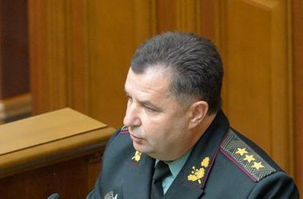 MoD in Parliament
