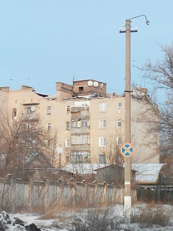 Destroyed house in Dokuchaevsk