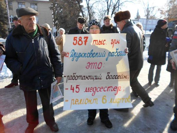 Protest against the municipal newspaper that supported DNR In Druzhkivka