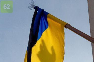 Today in Donetsk region is the day of mourning because of the tragedy near the Volnovaha