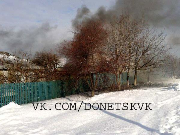 Residential homes are burning after shelling in Donetsk