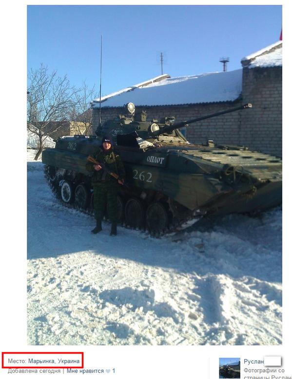 Russian armored vehicle in Mar'inka